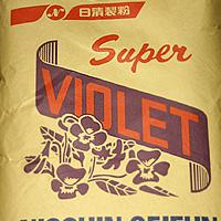 超级紫、 面粉小麦面粉海绵蛋糕饼干烘焙用品