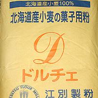 ドルチェ【25kg】 / 薄力粉 小麦粉 国産 北海道産 スポンジケーキ クッキー 製菓材料