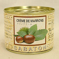 サバトン マロンクリーム 250g / 栗 モンブラン ムース 製菓材料 パン材料