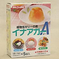 ゼリーやプリンなどのお菓子作りやお料理にも イナアガーA 50g 凝固剤 年末年始大決算 冷菓 寒天 大人気 製菓材料 ゼリー