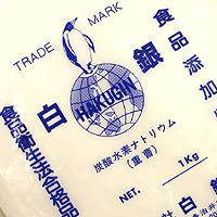 重曹 炭酸水素ナトリウム 国際ブランド 1kg 希望者のみラッピング無料