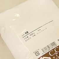 粉糖 500g 砂糖 甘味料 情熱セール 最新号掲載アイテム アイシング お菓子作り 製菓材料