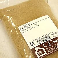 高額売筋 カソナード 250g 砂糖 甘味料 国産品 製菓材料 クレームブリュレ