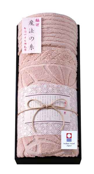 【6%OFF】極選魔法の糸 今治製パイル綿毛布 AI-15010[ギフト 引き出物 引出物 結婚内祝い 出産内祝い引越し ご挨拶 お返し 粗供養 満中陰志 快気祝い]【市場】