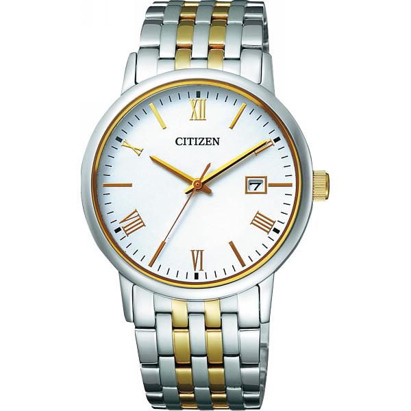 【3%OFF】シチズン メンズ腕時計<ホワイト> BM6774-51C[ギフトセット 引き出物 引出物 結婚内祝い 出産内祝い引越し ご挨拶 お返し 粗供養 満中陰志 快気祝い]【市場】