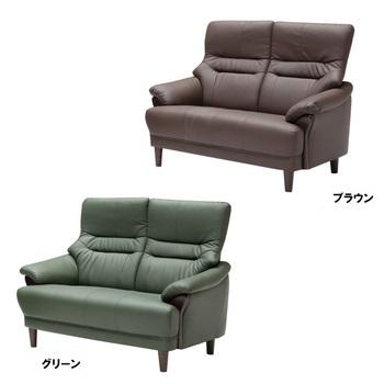 [送料無料!]2人掛け・ラブソファ・椅子・ハイバック