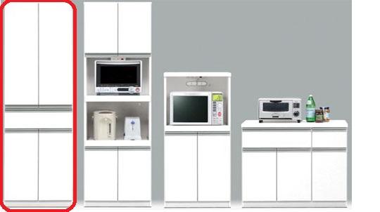 [送料無料!]食器棚・本棚・キッチン収納・カップボード・ホワイト・国産品