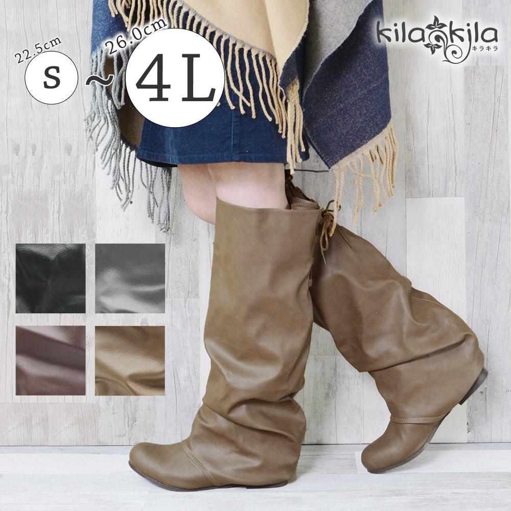 [Kilakila] [large size corresponding S ~ 4L (26.0cm)] Ranked # 1! Nausicaa boots. Long boots.