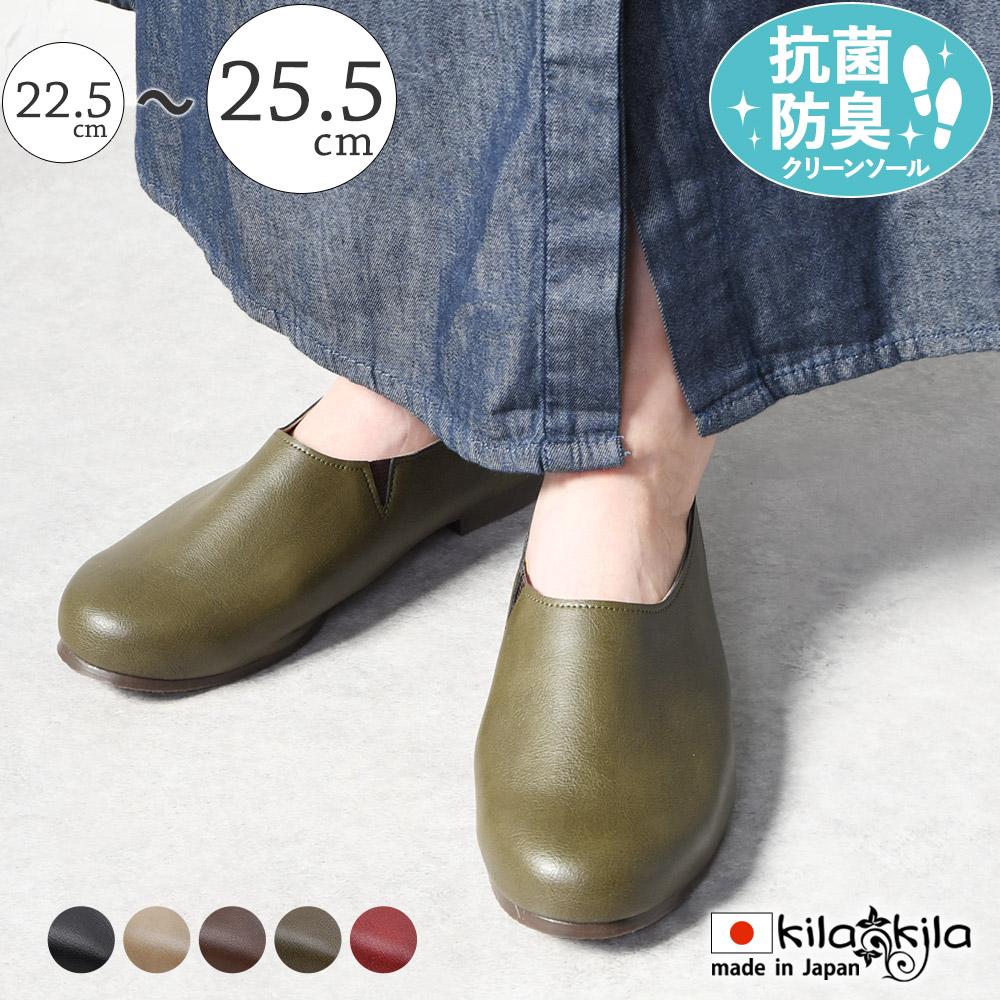 クセになる履き心地 足に優しいフラットシューズ クーポン利用で20%OFF ~9 17 金 09:59まで ブーツ ショートブーツ レディース パンプス 新色追加して再販 フラットシューズ 仕事用 靴 大きいサイズ 歩きやすい おしゃれ ぺたんこ 長時間 未使用 柔らかい ローヒール 痛くない レディース靴 立ち仕事 疲れない