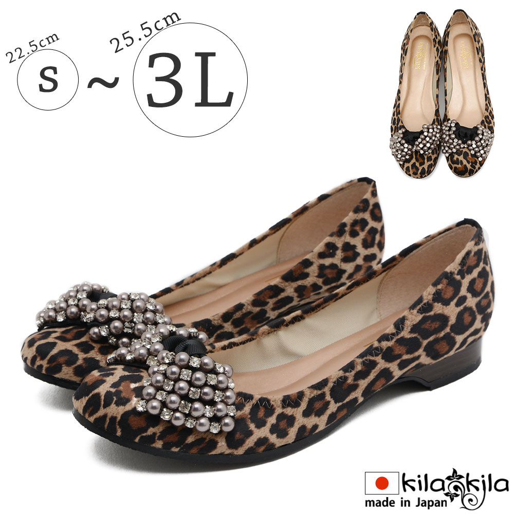 [kilakila][pumps]Made in Japan. Ballet flat pumps.