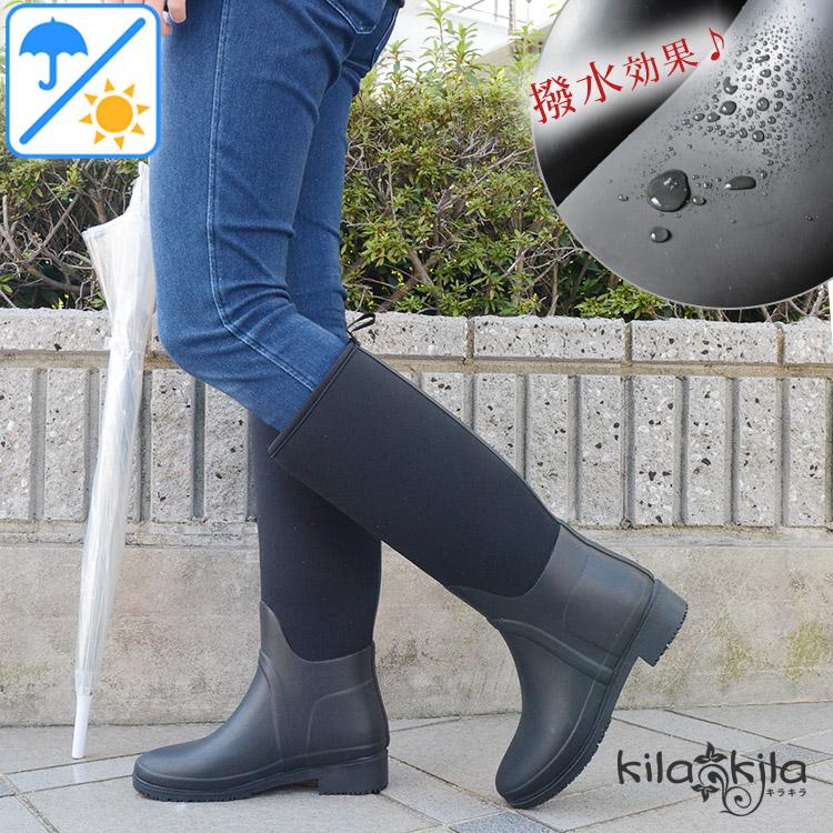 送料無料【kilakila*キラキラ】 レインブーツ レディース ロングブーツ 痛くない 防水 長靴 歩きやすい 疲れにくい カジュアル 黒 ブラック ストレッチ おしゃれ かわいい レディース靴