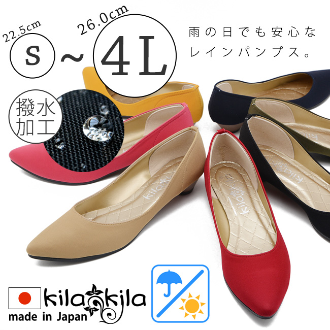 2015 new arrival . made in Japan . water-repellent pointed toe flat pumps. flat waterproof shoes.