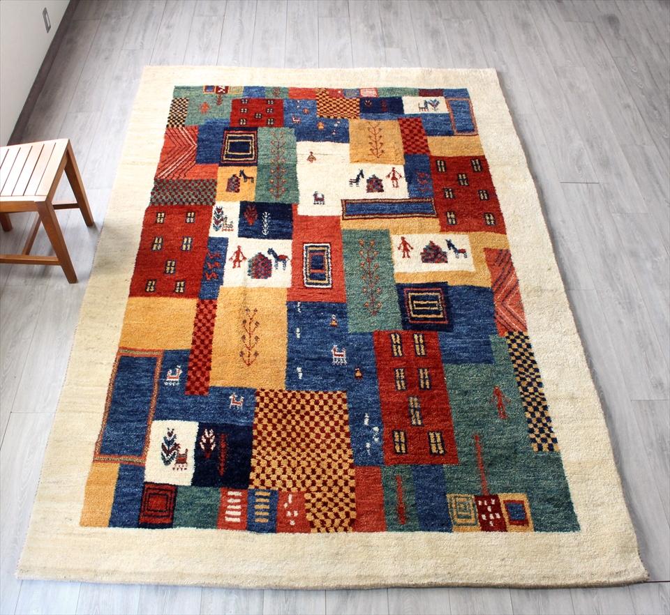 ギャッベ(ギャベ)カシュカイ族の手織りラグ・大型ルームサイズ282x192cm ナチュラルアイボリー/カラフルタイル テントのモチーフ