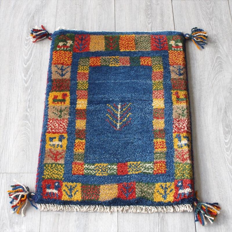 ラグ・ギャッベ(ギャベ)カシュカイ族の手織りラグ・ミニサイズ57x40cm ブルー カラフルタイル 動物と植物