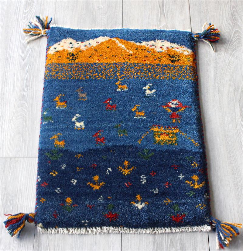ミニ玄関・ギャッベ(ギャベ)カシュカイ族の手織りラグ・ミニサイズ54x37cm ブルー&イエロー・テントと動物と植物