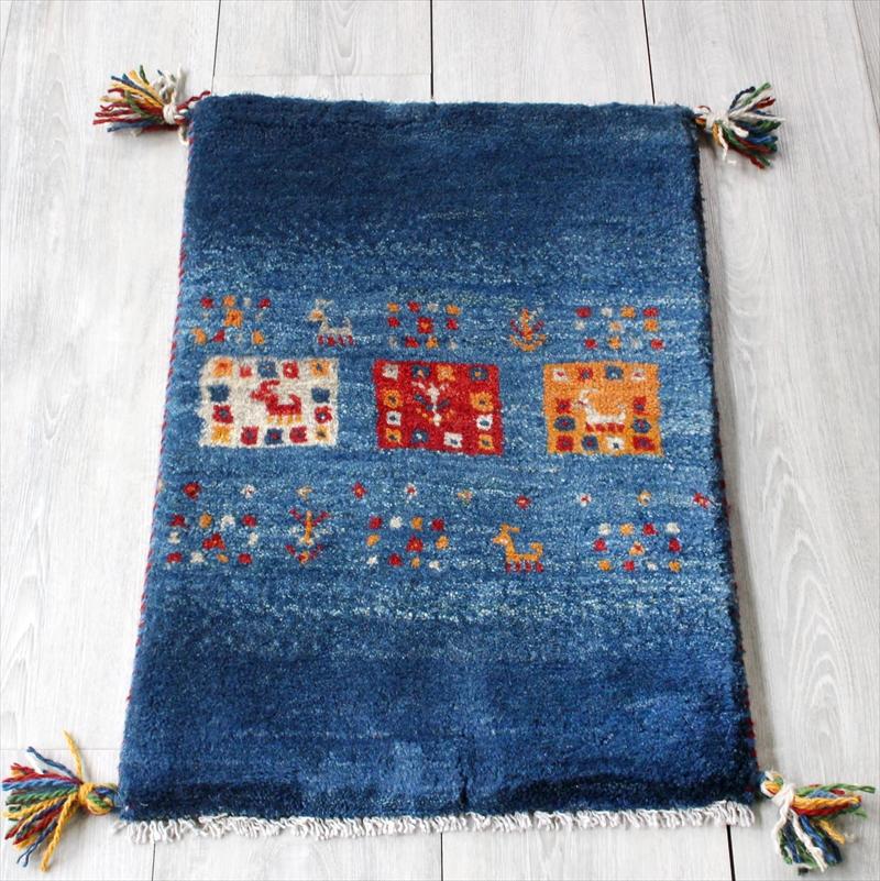 【一部予約!】 ギャッベ(ギャベ)カシュカイ族の手織り・Gabbeh・ミニサイズ61x41cm ブルー・3色スクエア・動物と植物モチーフ, サメガワムラ:67aa099d --- clftranspo.dominiotemporario.com