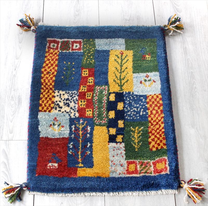 ギャッベ(ギャベ)カシュカイ族の手織り・Gabbeh・ミニサイズ57x41cm ブルー・幾何学模様などのパターンタイル・動物と植物モチーフ