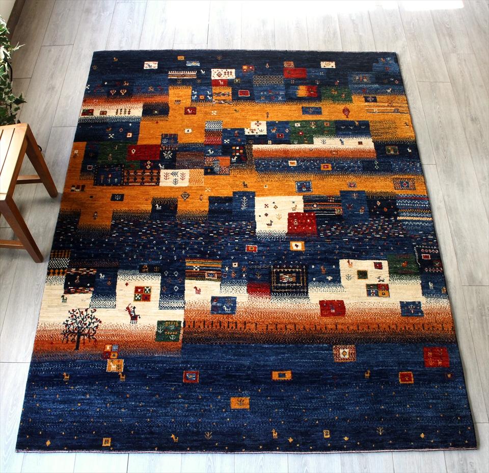ギャッベ・イラン直輸入・カシュカイ族の手織り/ノウバフトNowbaft/センターラグサイズ209x163cm ブルー&オレンジ&ナチュラルアイボリー