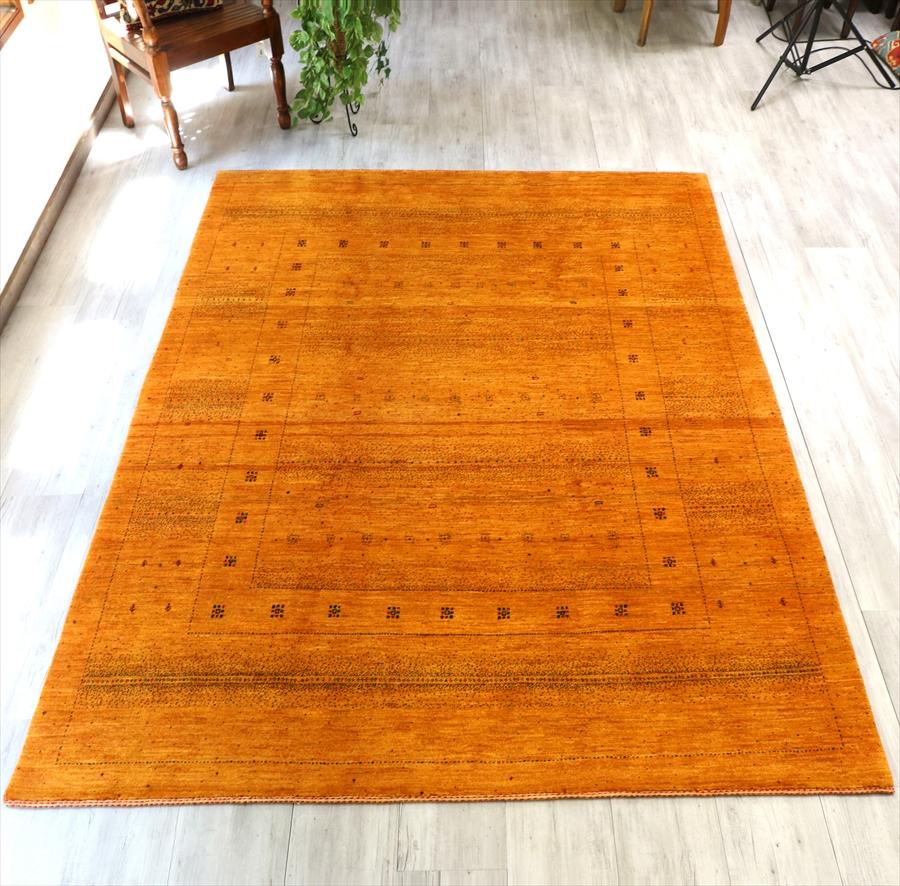 ギャッベ・ロリアタシュ LoriAtash・最高級の細かな織り・大型ルームサイズ258x194cm イエローオレンジグラデーション・カラフルドット・生命の樹
