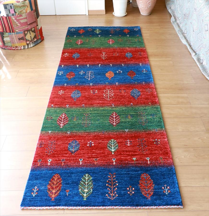 ギャッベ ・イラン直輸入カシュカイ族の手織りラグ/ランナーサイズ234x82cm ブルー・グリーン・レッドのストライプ イトスギ