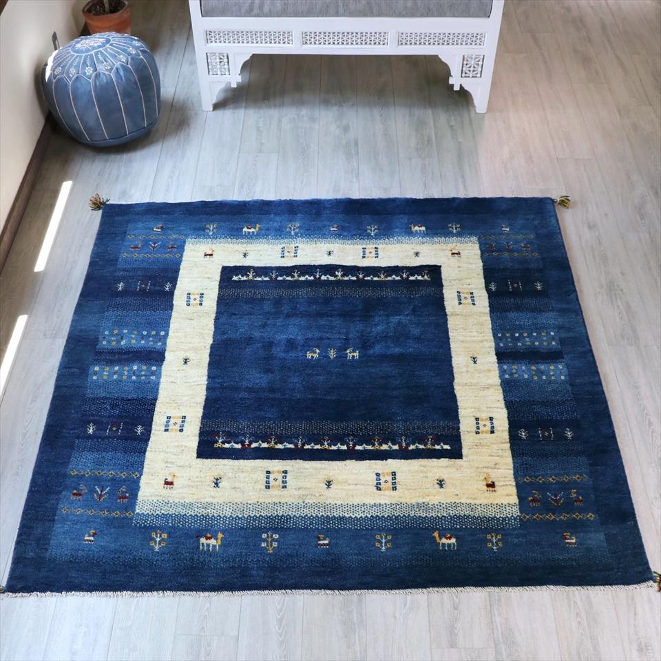 ギャッベ ギャベ 正方形 カシュカイ族手織り・厚みのあるリビングサイズ195x195cm ネイビーブルー・アイボリー・スクエアデザイン・動物と植物モチーフ