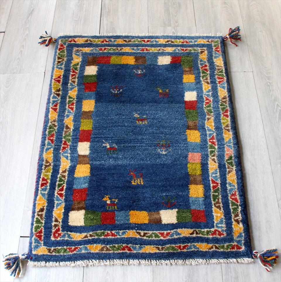 ラグ・ギャッベ(ギャベ)カシュカイ族の手織りラグ・玄関マットサイズ90x62cm ブルー・幾何学ボーダー・動物モチーフ