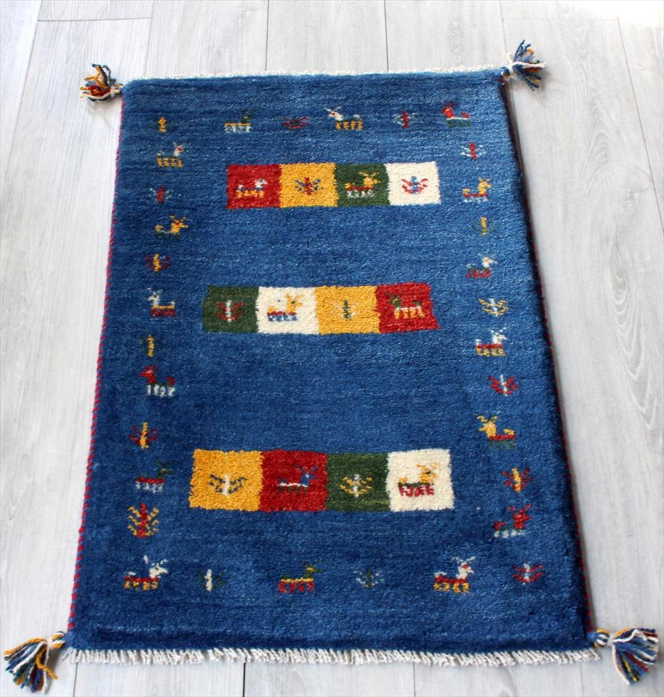 ラグ・ギャッベ(ギャベ)カシュカイ族の手織りラグ・玄関マットサイズ86x59cm ブルー・カラフルタイル・動物と植物モチーフ