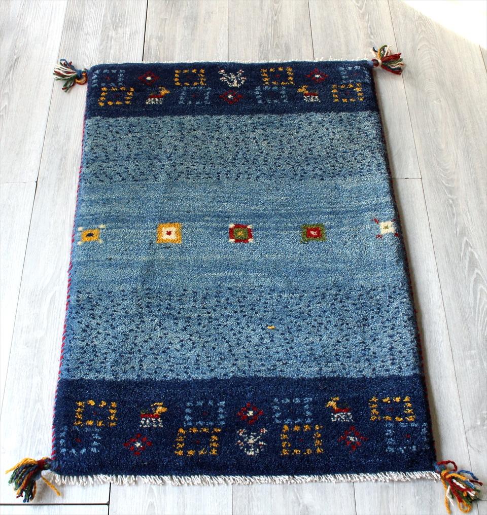 ラグ・ギャッベ(ギャベ)カシュカイ族の手織りラグ・玄関マットサイズ90x60cm ブルー&ネイビー・ドットデザイン・動物と植物モチーフ