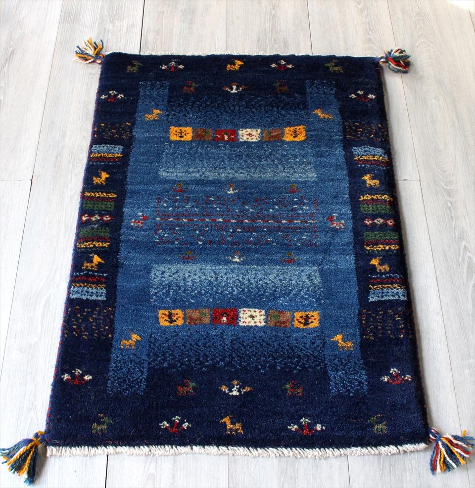 ラグ・ギャッベ(ギャベ)カシュカイ族の手織りラグ・玄関マットサイズ85x60cm ブルー&ネイビー・スクエアデザイン・動物と植物モチーフ