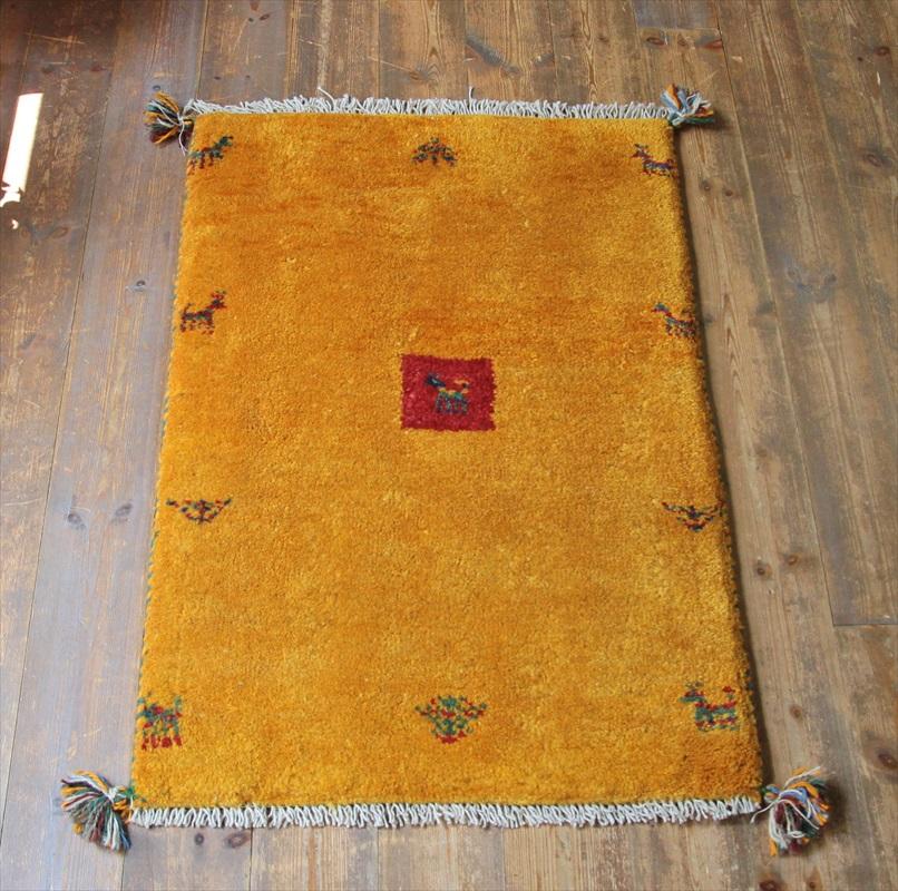 Galatabazaar Gabbeh Yarn Cascais Family Hand Woven Rugs