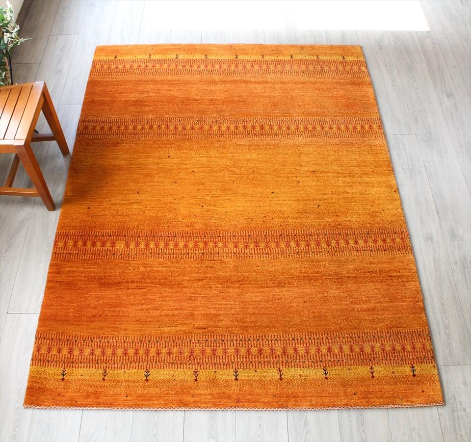 ギャッベ ギャベ カシュカイ族の手織りラグ最上級の織り・ロリアタシュ・センターラグサイズ208x154cm オレンジ グラデーション・生命の樹