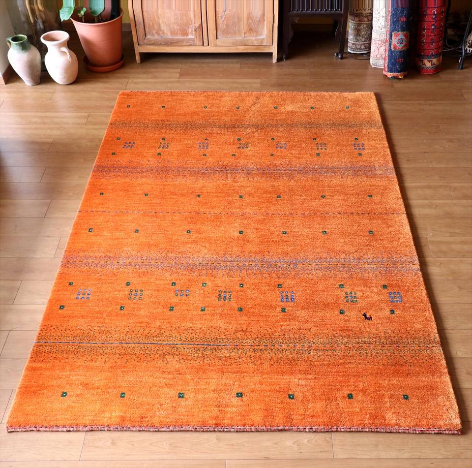 ギャベ ギャッベ/カシュカイ族手織りラグ シューウリ Gabbeh Schuliイラン直輸入/リビングサイズ243x170cm オレンジグラデーション・幾何学ストライプデザイン