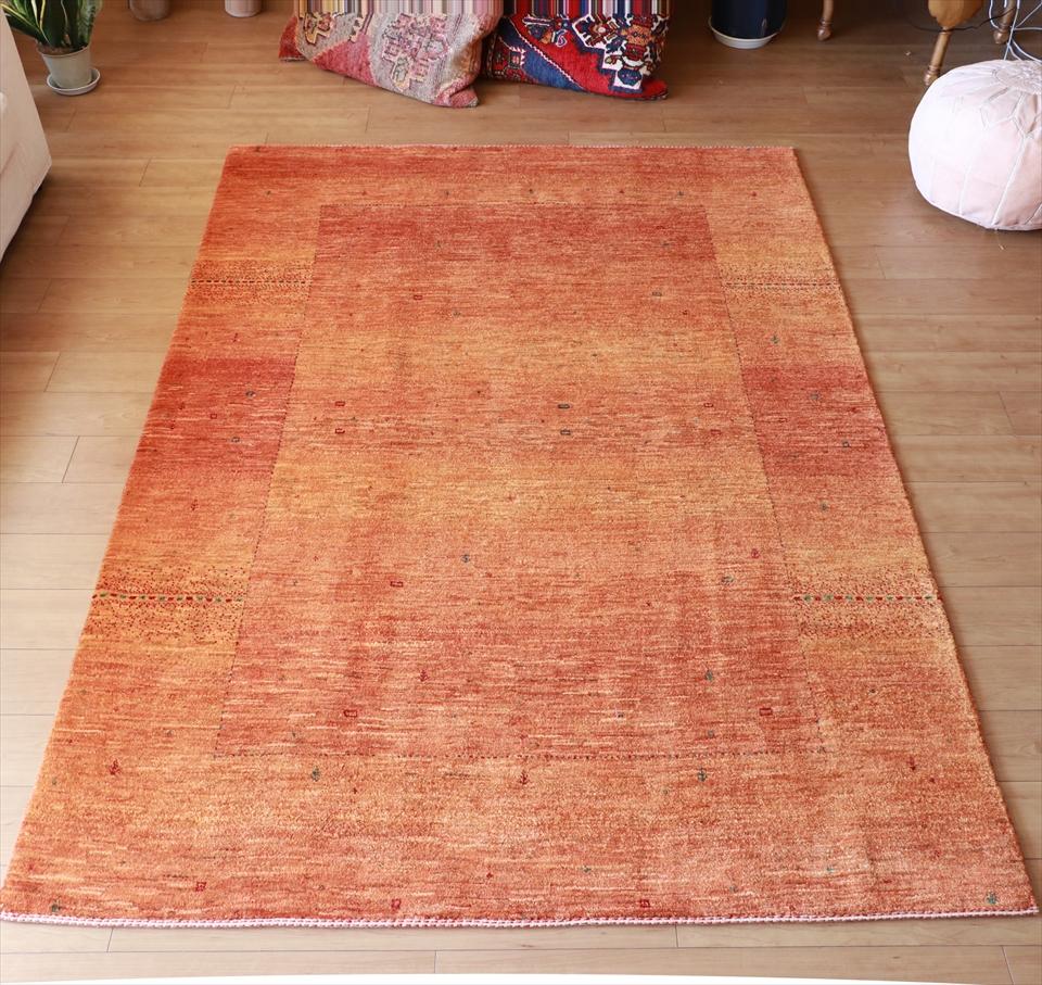 ギャッベ/カシュカイ族手織りラグ ロリアタシュ イラン直輸入/Gabbeh LoriAtash最上級に細かな織り/リビングサイズ232x169cm オレンジグラデーション