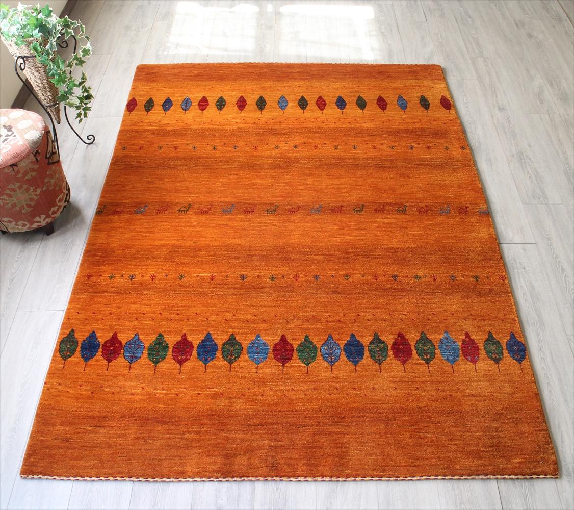 ギャッベ ギャベ Gabbeh 細かな織りのリズバフ/リビングサイズ233x166cm オレンジグラデーション 連なる生命の樹
