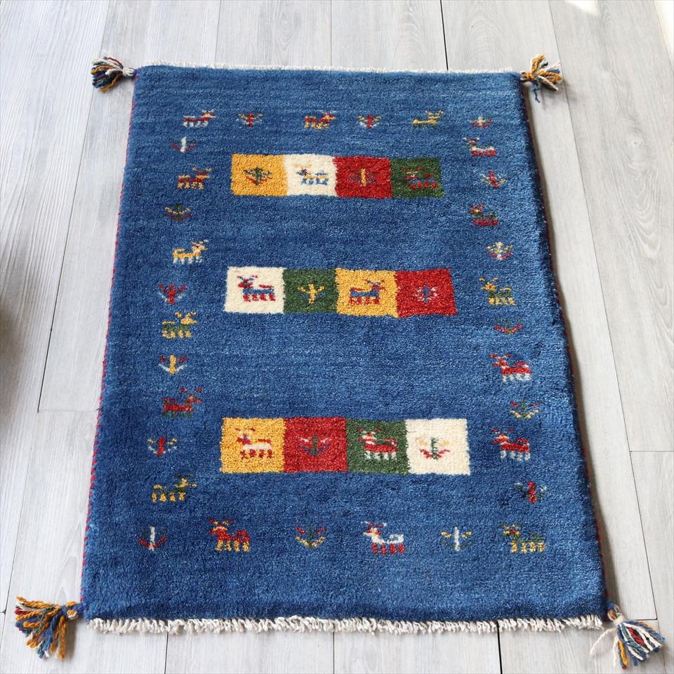 ラグ・ギャッベ(ギャベ)カシュカイ族の手織りラグ・玄関マットサイズ88x61cm ブルー・カラフルスクエア 動物と植物モチーフ