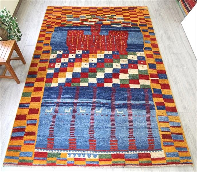 ギャベ ギャッベ カシュカイ族の手織りラグ・アマレバフ・大型ルームサイズ288x205cm ブルーイエロー・カラフルタイル・動物モチーフ