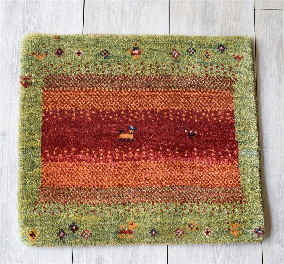 ギャッベ(ギャベ)カシュカイ族の手織りラグ・座布団サイズ44×47cmグリーン レッドのボーダー