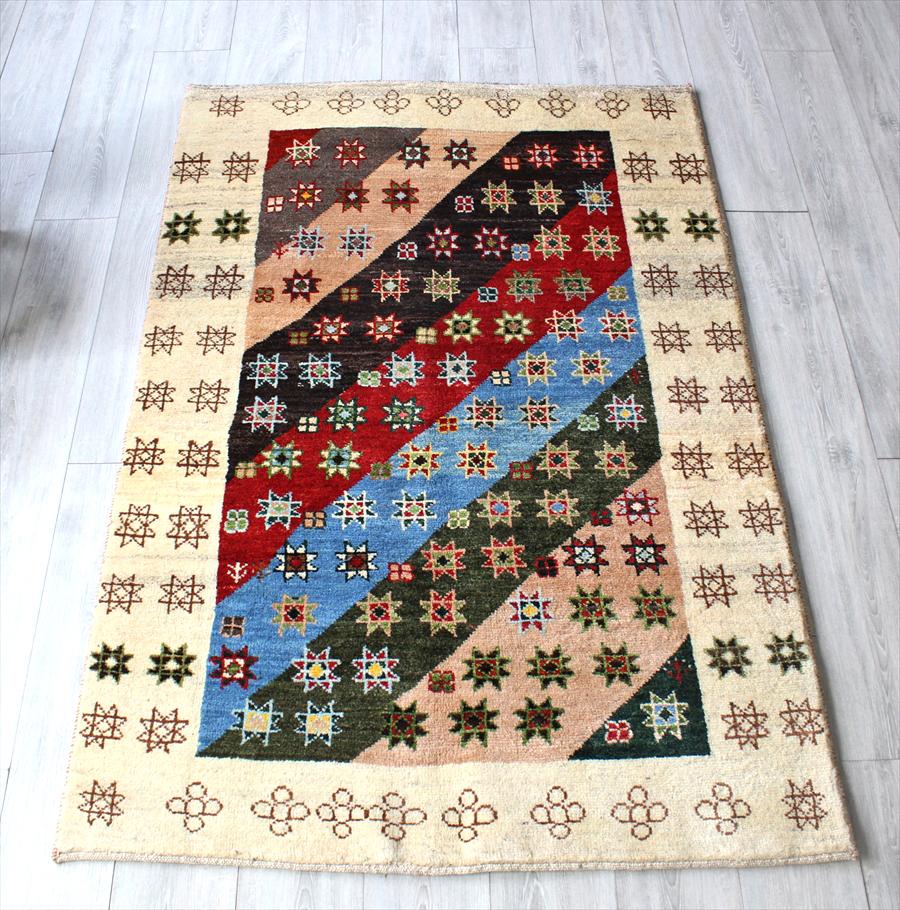 ギャッベ・アマレ 遊牧民の手織りラグギャベ・センターラグサイズ180x118cm カラフル斜めライン・星のチェス