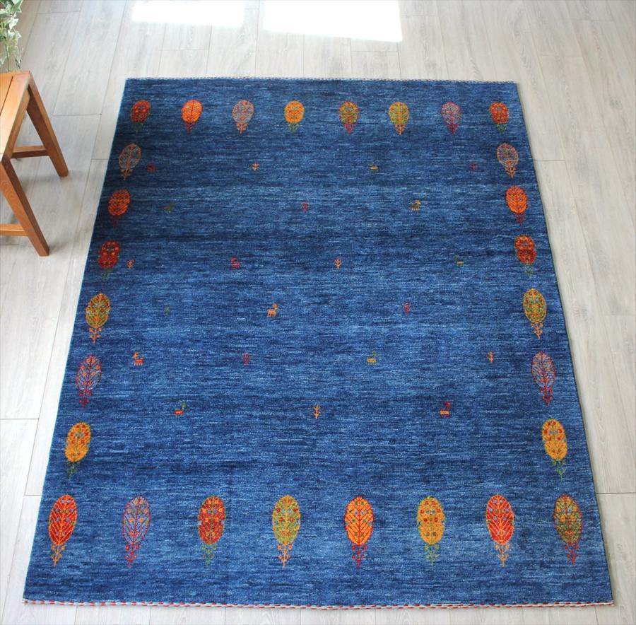 Gabbeh ギャベ Banafsheh カシュカイ族の手織りギャッベ/センターラグ190x148cm ブルー・カラフルなイトスギのモチーフ