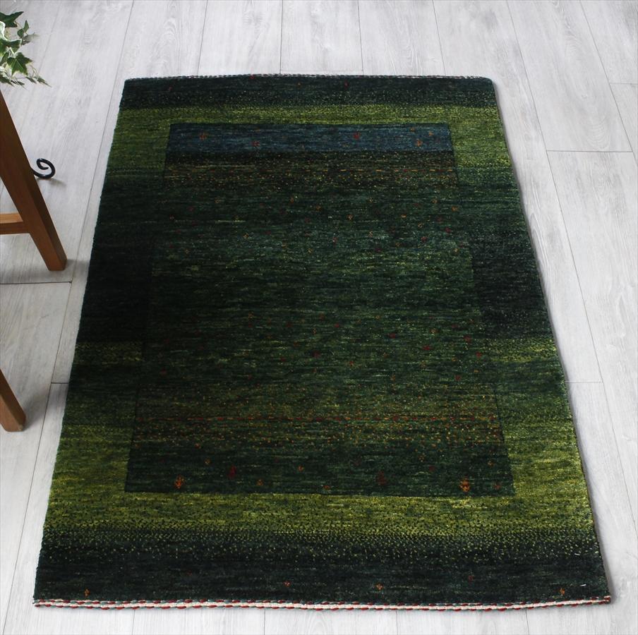 ギャッベ/ロリアタシュ・カシュカイ族の手織りラグ・アクセントラグサイズ118x82cm グリーングラデーション・スクエアデザイン