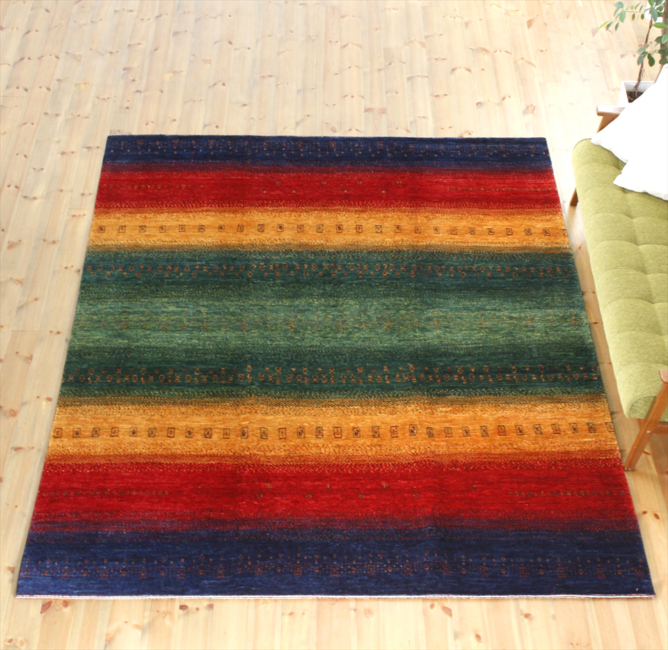 ギャッベ ロリアタシュ 最高級の細かな織り・大型ルームサイズ268x210cm カラフルストライプグラデーション・動物と植物のモチーフ