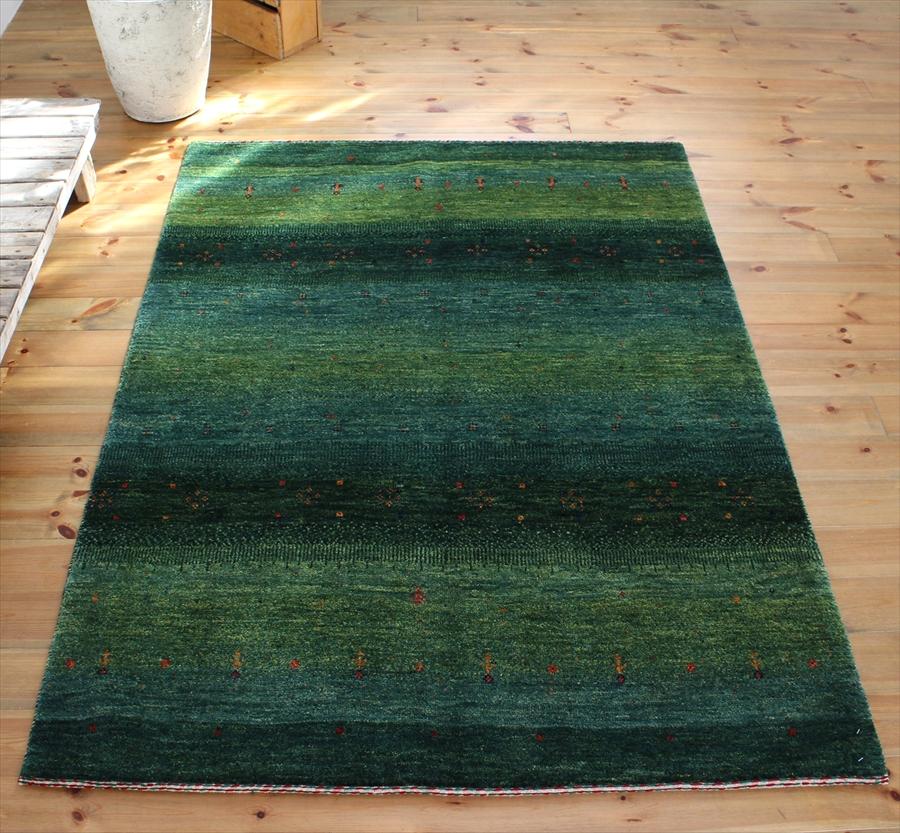 ギャッベ ギャベ/バナフシェ・細かな織り・センターラグサイズ175x129cm 3色のグリーングラデーション・
