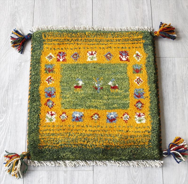 ラグ・ギャッベ(ギャベ)カシュカイ族の手織りラグ・座布団サイズ43x38cm グリーン/イエロー/グリーン・カラフルスクエア・動物と植物のモチーフ