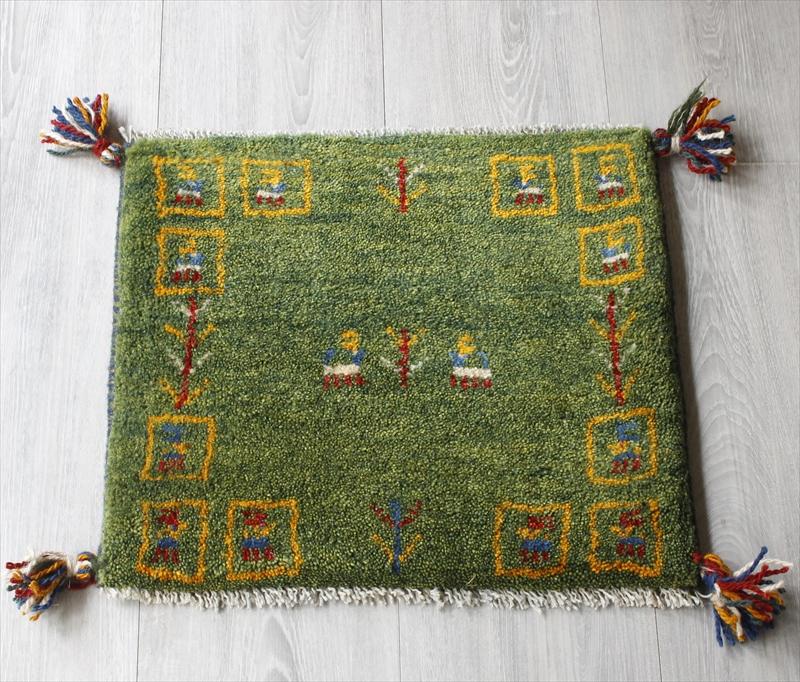 ギャッベ(ギャベ)カシュカイ族の手織りラグ・座布団サイズ38x43cm グリーン・スクエア・動物と植物モチーフ