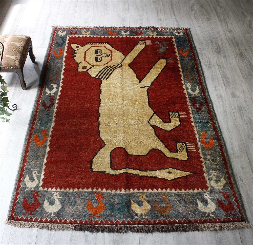 オールドエリアラグ / ペルシャ 絨毯 カシュカイ族 ギャッベ 195×130cm白いライオン