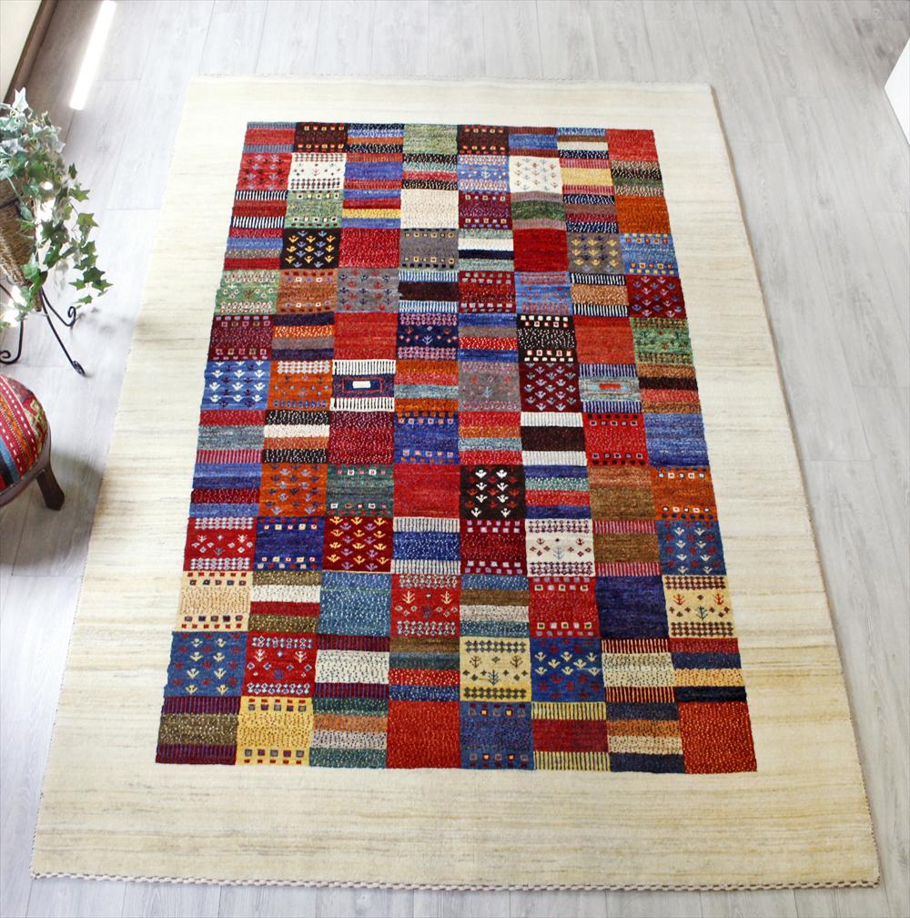 ギャッベ 細かな美しい織りリズバフト・リビングサイズ252x162cm ナチュラルアイボリー/カラフルなタイル
