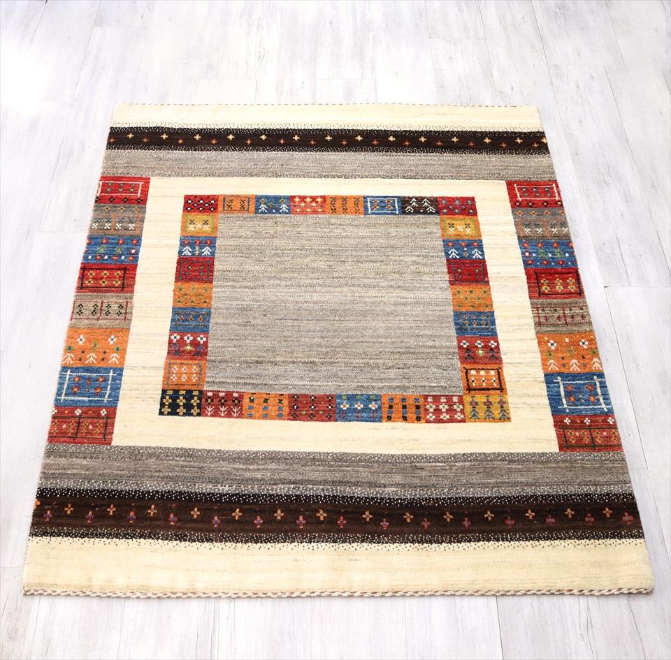 ギャッベ・センターラグ・リズバフト/カシュカイ族の手織りラグ197x158cm ナチュラルカラー/ブルー&オレンジ&レッドのタイル
