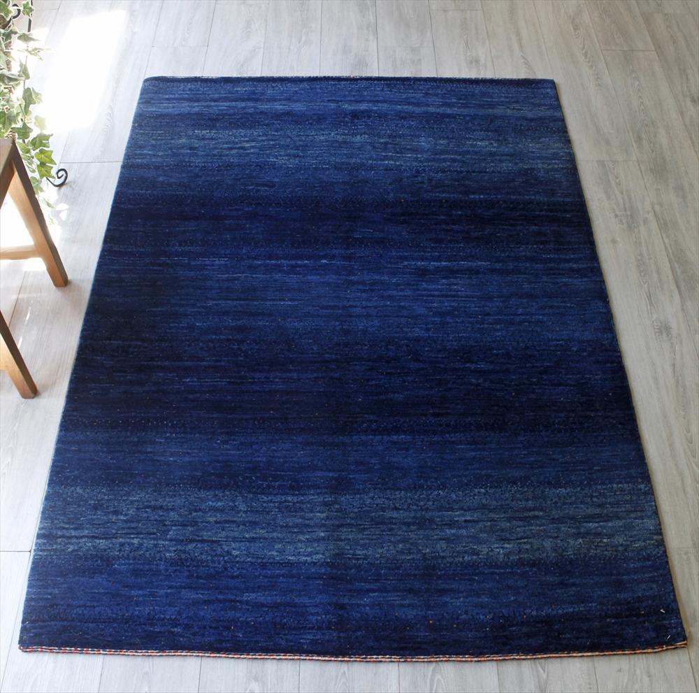 ギャッベ ギャベ カシュカイ族の手織りラグ・センターラグサイズ180x122cm ブルー・ボーダーストライプ