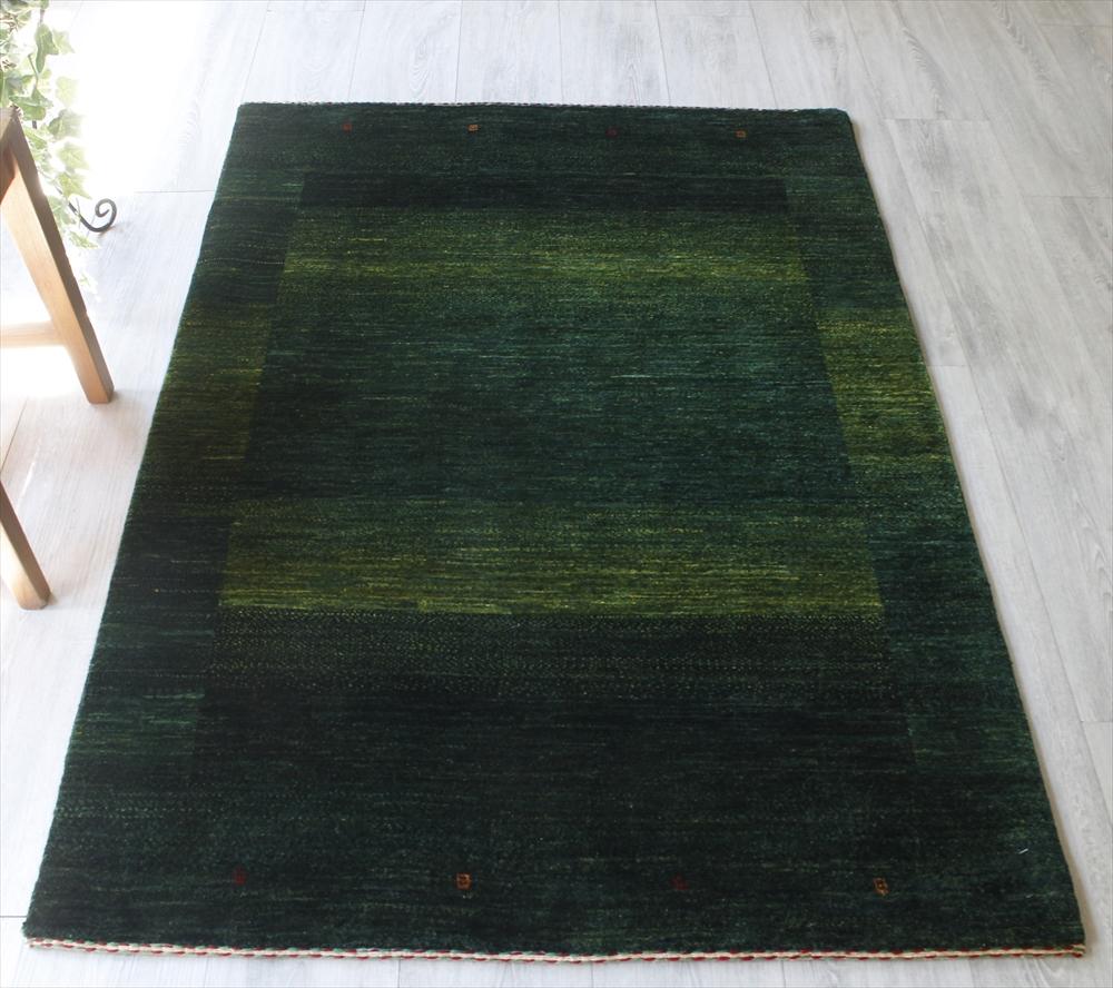 ギャッベ ギャベ カシュカイ族の手織りラグ・アクセントラグサイズ148x104cm グリーン・スクエアデザイン