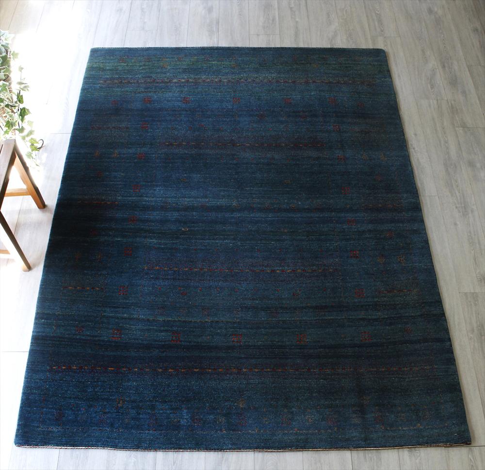 ギャッベ ギャベ カシュカイ族の手織りラグ・リビングサイズ228x176cm ブルーグリーングラデーション